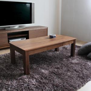 CE ローテーブル 座卓 ちゃぶ台 BR ブラウン リビングテーブル ウォールナット 無垢 材|grove