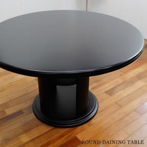ダークブラウン色 エルガ ダイニングテーブルのみ 円卓 食卓 テーブル 北欧 シンプル ミッドセンチュリー レトロモダン 丸テーブル grove