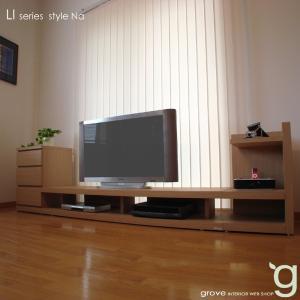 テレビ台 ローボード テレビボード TVボード 送料無料 (エリア条件あり) 完成品 北欧 ローボード 収納 おしゃれ|grove
