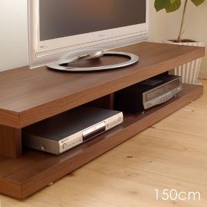 テレビ台 150cm テレビボード TV台 ブラウン色 完成品 北欧 ローボード 収納 おしゃれ|grove