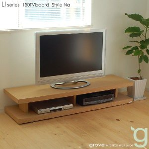 テレビ台 150cm テレビボード TV台 ナチュラル色 完成品 北欧 ローボード 収納 おしゃれ|grove