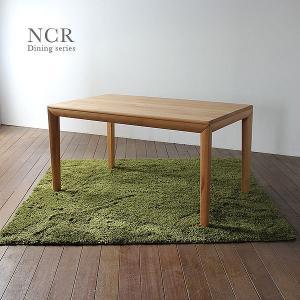 ダイニングテーブル 北欧 食卓 grove