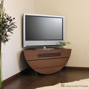 コーナー テレビ台 88cm テレビボード TV台 ブラウン色 ウォールナット 完成品 北欧 ローボード 収納 おしゃれ|grove