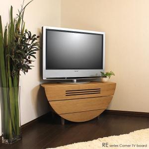 コーナー テレビ台 88cm テレビボード TV台 ナチュラル色 ウォールナット 完成品 北欧 ローボード 収納 おしゃれ|grove