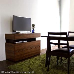 テレビ台 テレビボード 115cm TV台 ウォールナット|grove