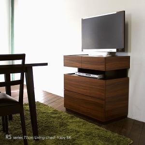 テレビ台 テレビボード 77cm TV台 ウォールナット|grove