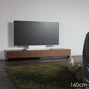 テレビ台 テレビボード 160cm TV台 ウォールナット|grove