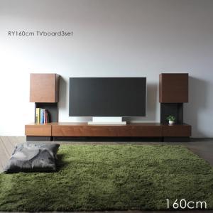 テレビ台 テレビボード 240cm TV台 ウォールナット|grove