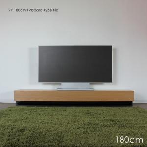 テレビ台 テレビボード 180cm TV台 ナチュラル オーク|grove