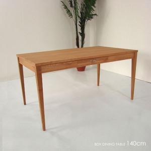 ダイニングテーブル ボルドー 幅140cm 北欧 家具 テイスト grove