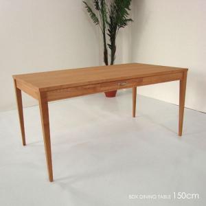 ダイニングテーブル ボルドー 幅150cm 北欧 家具 テイスト grove