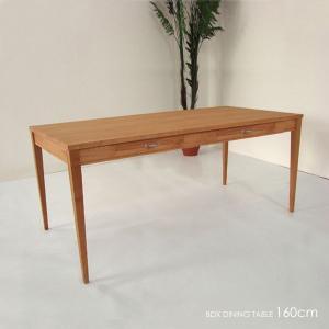 ダイニングテーブル ボルドー 幅160cm 北欧 家具 テイスト grove