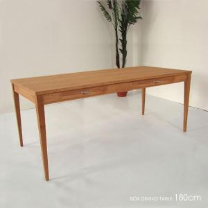 ダイニングテーブル ボルドー 幅180cm 北欧 家具 テイスト grove