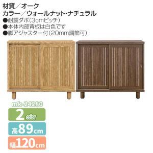 mk-24280【幅120cm】ロータイプ 色2種類 和風 下駄箱 シューズボックス  靴 ラック ...