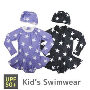 女の子 水着 女子 女児 スカート キッズ ジュニア 子供 かわいい ボーダー ドット 星 マルチカラー 柄 スクール水着 ラッシュガード不要の長袖も!
