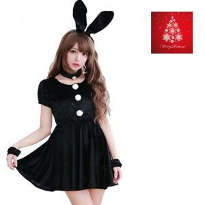 バニーガール ハロウィン ミニスカート丈 バニー コスプレ ウサギ コスチューム 衣装