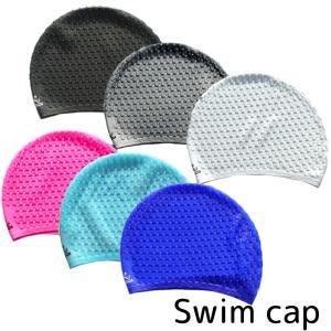 ディンプル シリコンキャップ スイムキャップ 水泳帽用 水泳 キャップ スイミング 帽子 キッズ swcp0803cili|growncharm