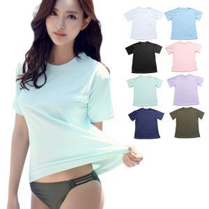 さらさら生地で軽い、速乾、半袖Tシャツタイプの新ラッシュガード!  ◆肩や背中の日焼け防止にオイルは...