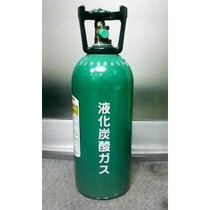 Co2(二酸化炭素)ボンベ5kg(充填品)