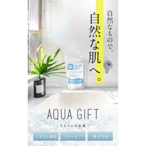 AQUA GIFT 12個セット バスソルト ギフト マグネシウム 入浴剤 国産 保湿 浴用化粧品 30回分 計量スプーン付|growth-cv
