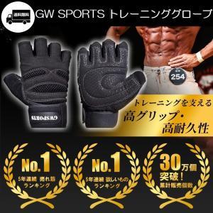 ウェイトリフティング トレーニング グローブ 筋トレ グローブ パワーグリップ 手袋 ウェイトトレー...