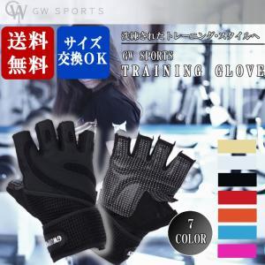 トレーニンググローブ 筋トレ グローブ パワーグリップ 手袋 ウェイトトレーニング  ウェイトリフテ...
