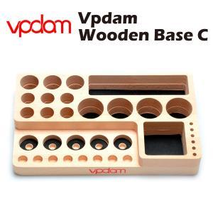 Vpdam Wooden Base C 木製Vapeスタンド 電子たばこ 電子タバコ Vape