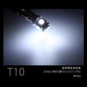 T10 3chip 5連ウェッジシングル 2個 ホワイト gry