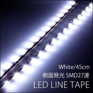 LEDテープ 側面発光 SMD27連 ホワイト45cm 2本|gry