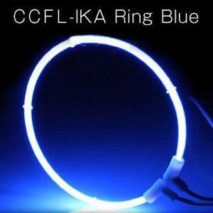 CCFLイカリング(エンジェルアイ)2本&インバーター[ブルー|gry