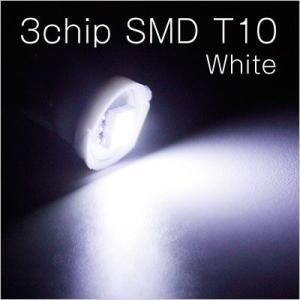 T10 ホワイト 3chip バルブ 1個|gry