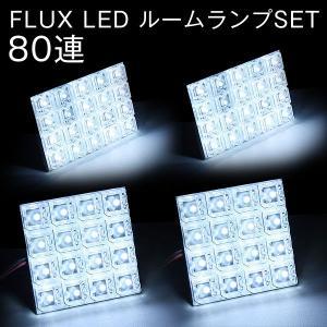 トヨタ カローラクールガー 式:ACU20W FLUXLEDルームランプ 4PCS 80連LED 114|gry