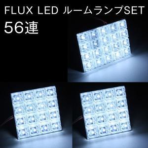 トヨタ カローラルミオン FLUX LEDルームランプ 3PCS 56連LED 99|gry