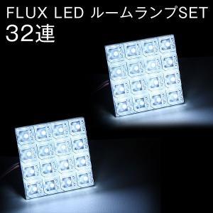 ニッサン フェアレディZ FLUX LEDルームランプ 2PCS 32連LED 106|gry