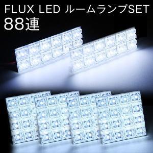 トヨタ ヴェルファイア FLUX LEDルームランプ 6PCS 88連LED 80|gry
