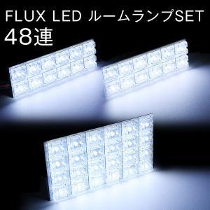 トヨタ プリウス30 FLUX LEDルームランプ 3PCS 48連LED 107|gry
