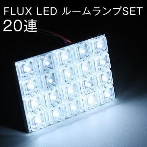 トヨタ ハイラックススポーツ ピックアップ FLUX LEDルームランプ 1PCS 20連LED 117|gry