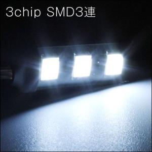 デイライト 3chip SMD3連LEDテープ 白×2本 gry