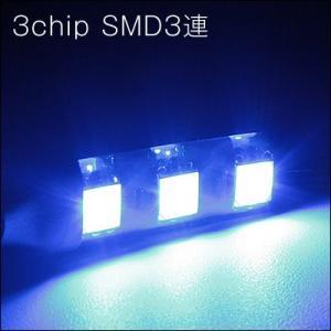デイライト 3chip SMD3連LEDテープ ブルー 2本 gry