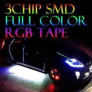 フルカラーRGB LEDテープ 420連 白基盤 3chip SMD素子使 総延長7m 08e|gry