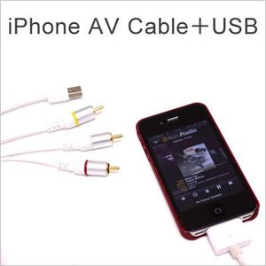 4、4S RCAケーブル iPod iPhone iPad|gry