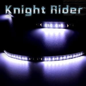 ナイトライダー 13パターン点灯 32連LEDテープ 黒基盤ホワイト1本|gry