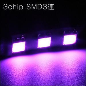 デイライト 3chip SMD3連LEDテープ ピンク×1本 gry