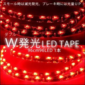 LEDテープ 96cm96連 レッド ロングタイプ1本|gry