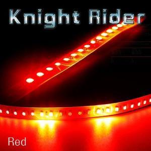ナイトライダー 13パターン点灯 32連LEDテープ 白基盤レッド1本 gry