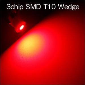 T10 3chip バルブ 赤 1個|gry