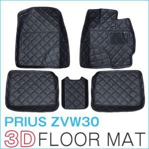 プリウス30 ZVW30 3Dフロアマット キルト生地 ブラック フロント&リア 5P gry