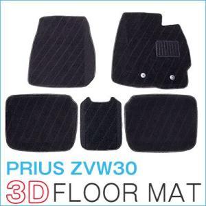 プリウス30 ZVW30 3Dフロアマット ブラックボーダー フロント&リア 5P gry