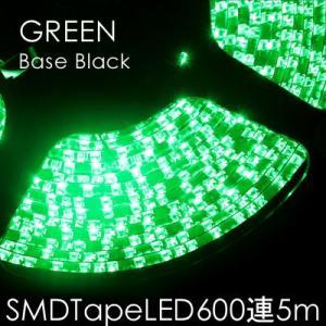 LEDテープ5m 600連 グリーン 黒基盤|gry