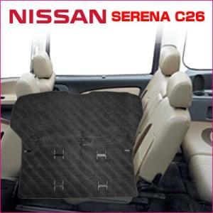 NISSAN セレナ C26 専設計 ラゲッジマット ブラック gry